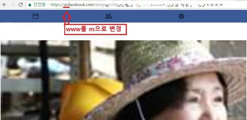 2페이스북동영상다운