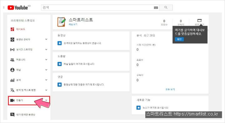 유튜브오디오라이브러리2 (2)