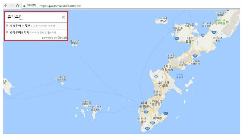 오키나와 맵코드