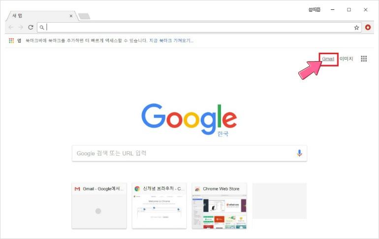 구글계정추가