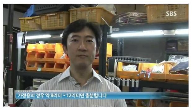 에어컨 냉방 제습 전기세