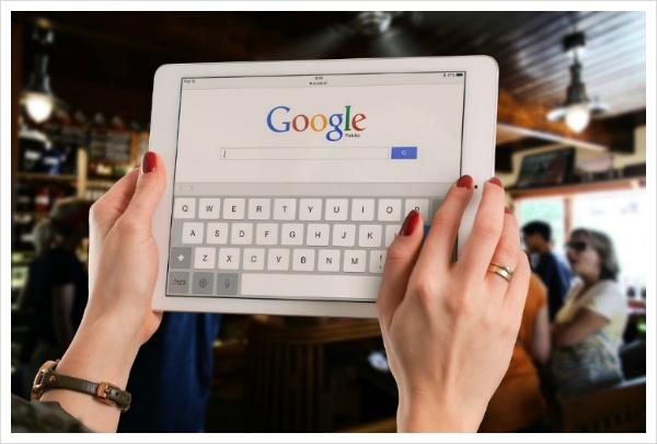 구글플러스 닉네임 변경