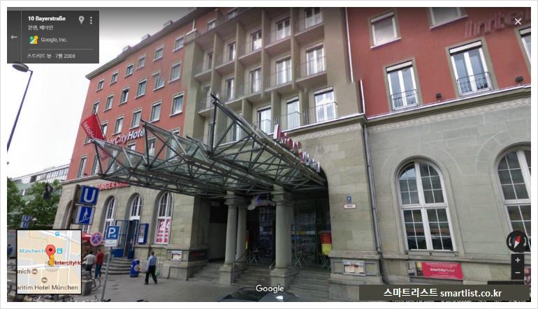 구글맵 호텔