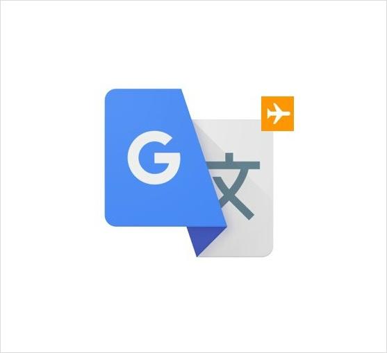 구글변역 오프라인