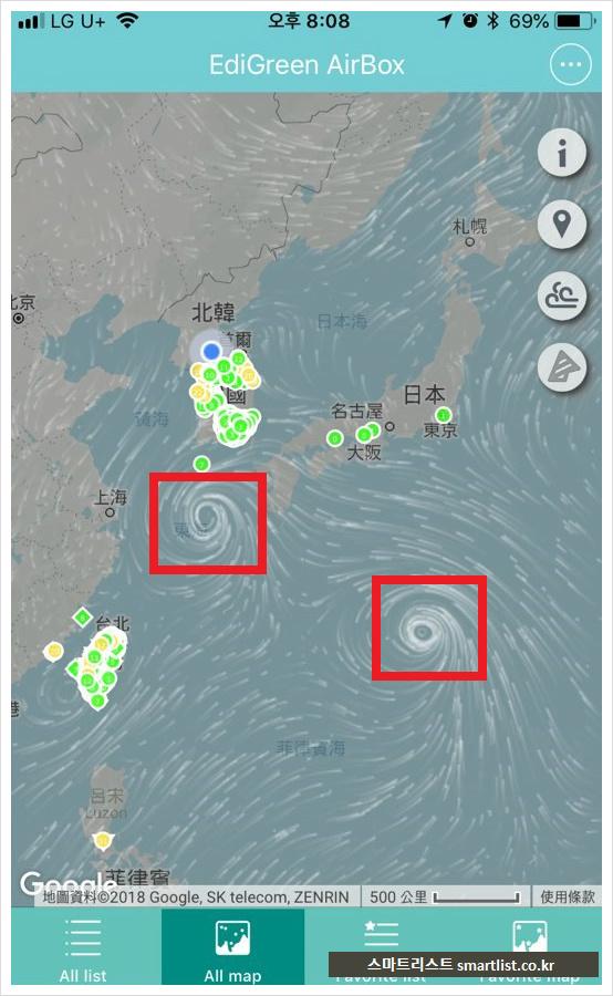 태풍 경로 실시간